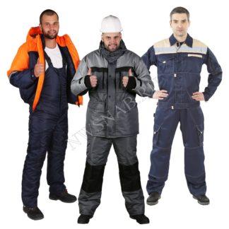Рабочая специальная одежда